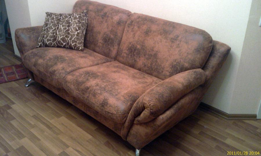 искусственная замша для дивана отзывы известные стихотворения поэтов
